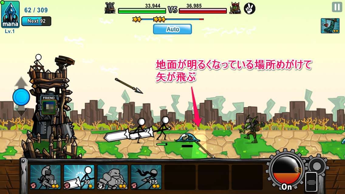 カートゥーンウォーズ3【ゲームレビュー】