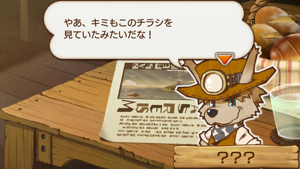 I  アイ 【謎解きミステリー&スローライフ】【ゲームレビュー】