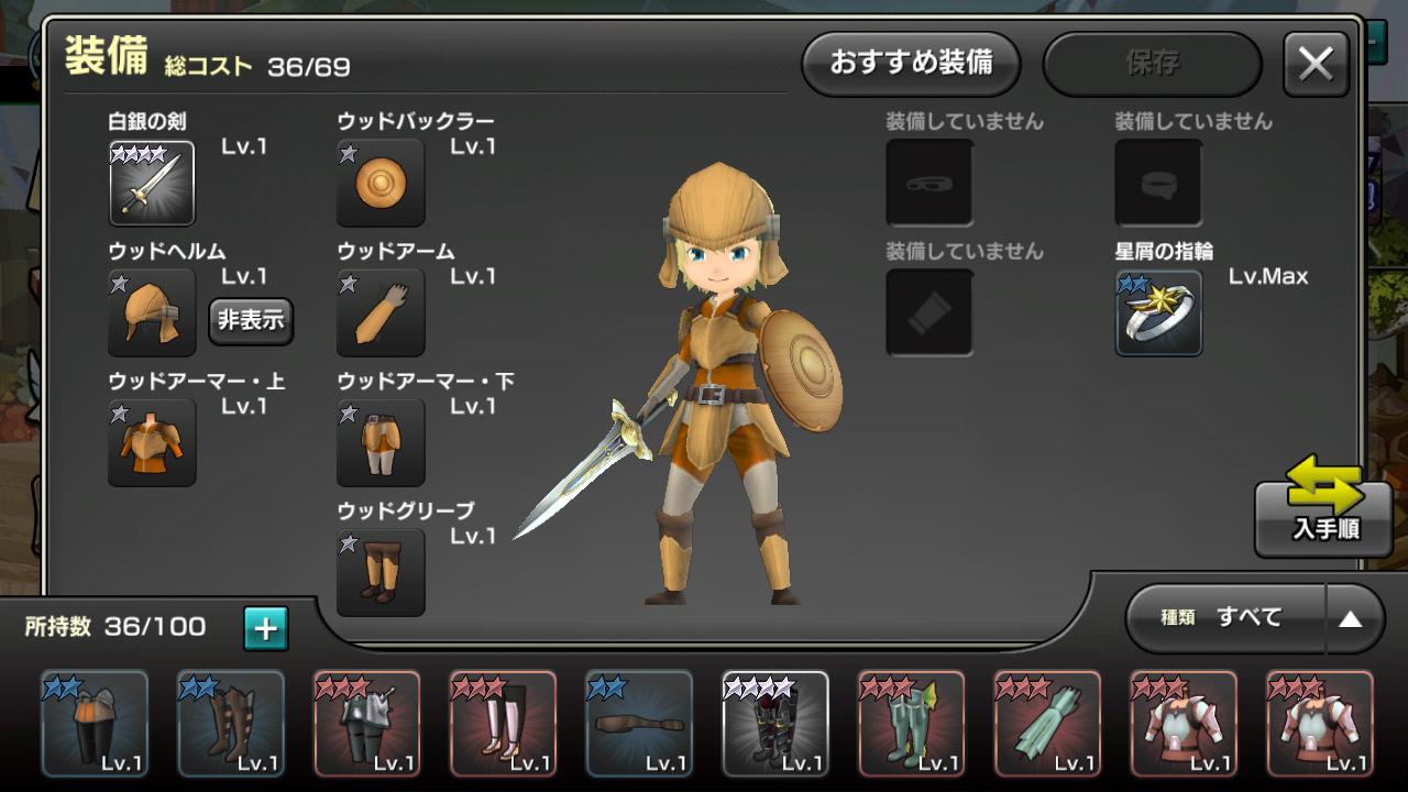 12オーディンズ【ゲームレビュー】