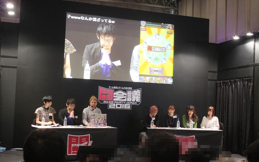 【闘会議2016】『妖怪百姫たん!』のスペシャルステージをレポート