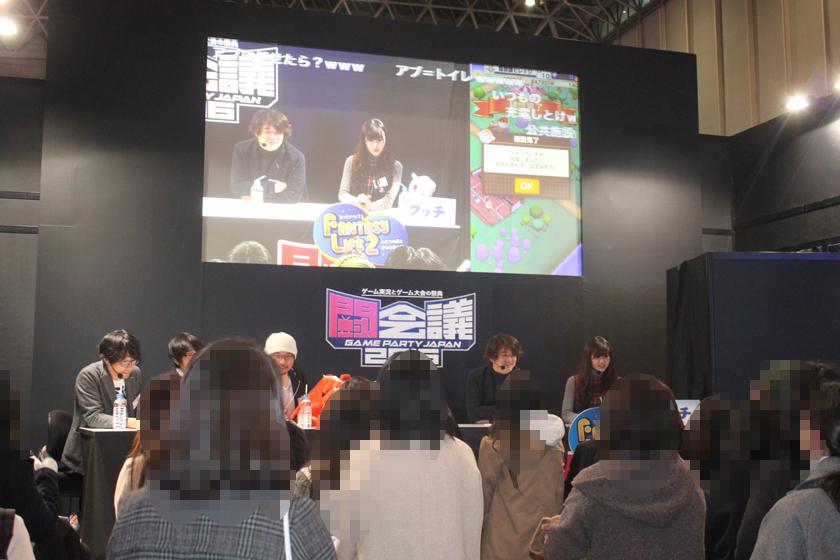 【闘会議2016】レベルファイブVIPステージでは『ファンタジーライフ2』のデモプレイがお披露目!