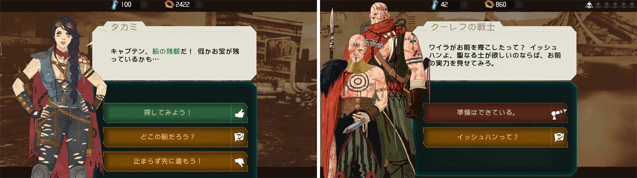 Sandstorm: Pirate Wars【ゲームレビュー】