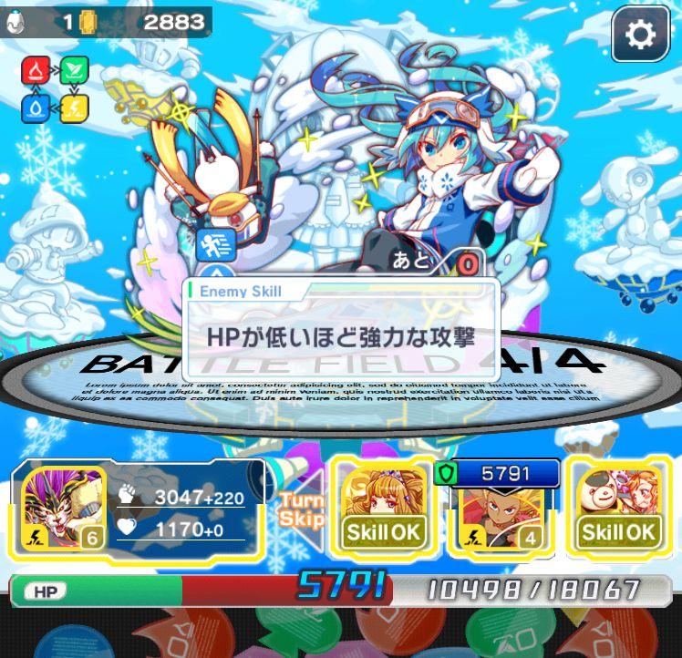 クラッシュフィーバー【攻略】: コラボクエスト「雪の歌姫」超絶級ノーコン攻略
