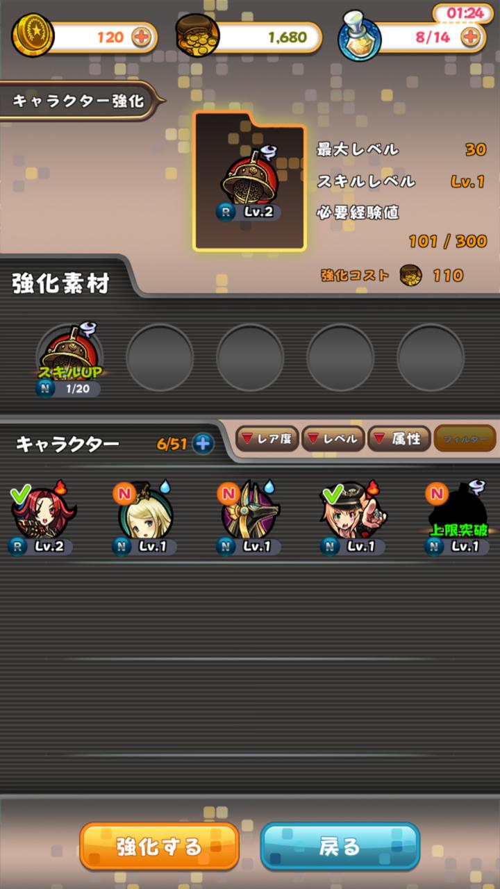 ロジッククラッシュ【ゲームレビュー】