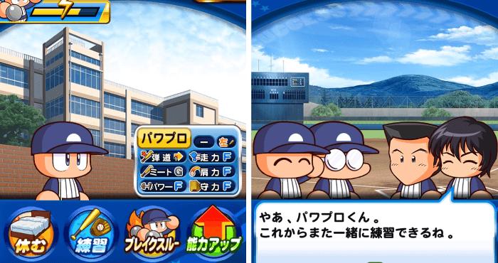 『実況パワフルプロ野球 ... - inside-games.jp