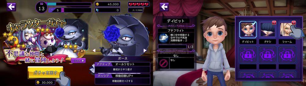 先行プレイでわかったSpookyDoorの魅力【ゲームプレビュー】