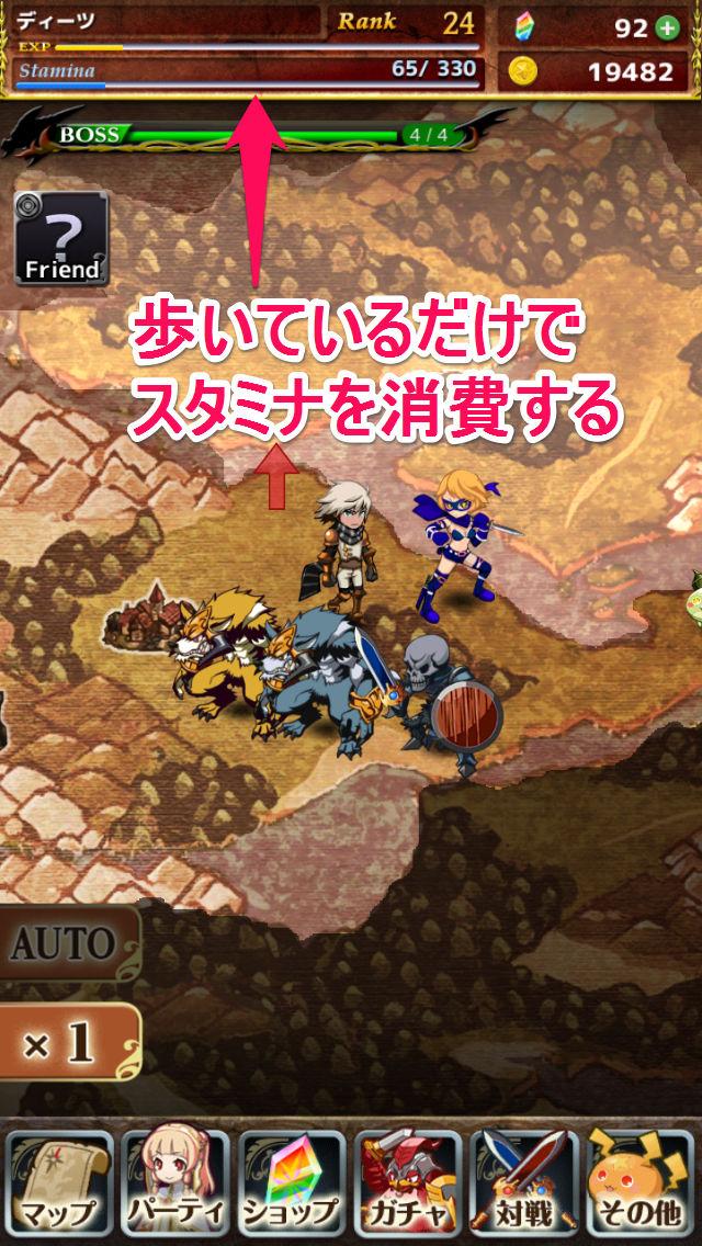 ソウルナイツ ~幻影騎士団~【ゲームレビュー】