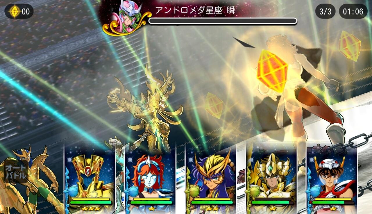 セイント セイヤ sss 最強 聖闘士星矢のゴールドセイント最強ベスト5を強い順に教えて下さい。