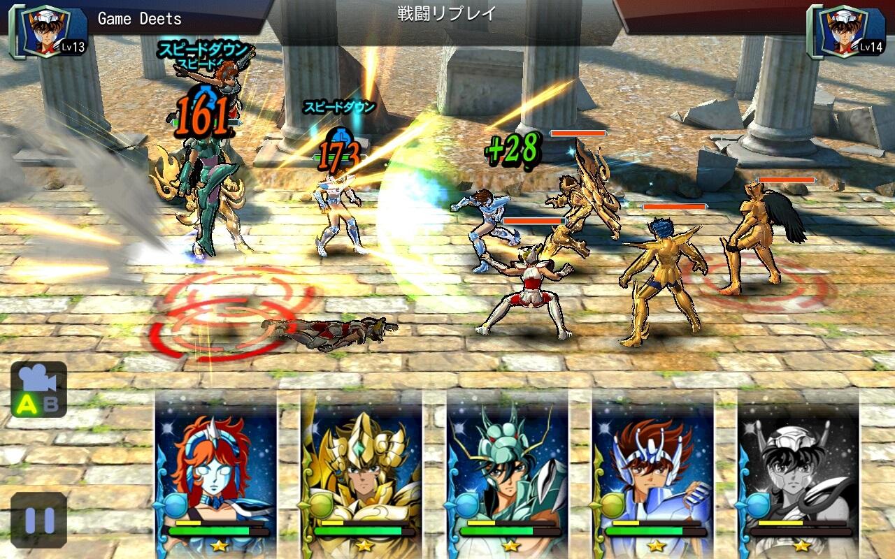 聖闘士星矢 ゾディアック ブレイブ【ゲームレビュー】