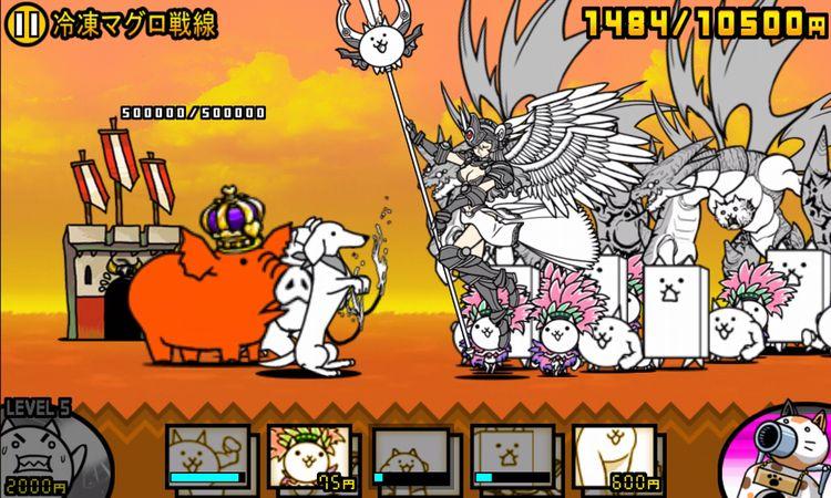 にゃんこ大戦争【攻略】: レジェンドストーリー「冷凍マグロ戦線」を基本キャラクターで攻略