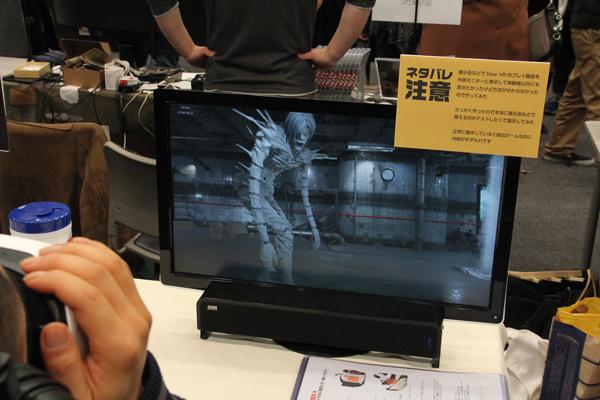 VRの祭典「OcuFes Final」にスマホ向けのコンテンツが多数出展!