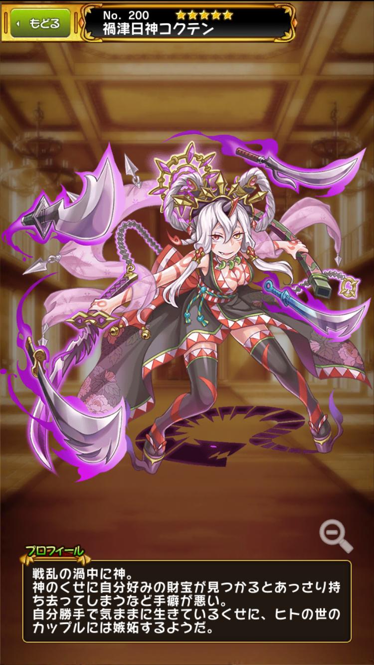 オオカミ姫