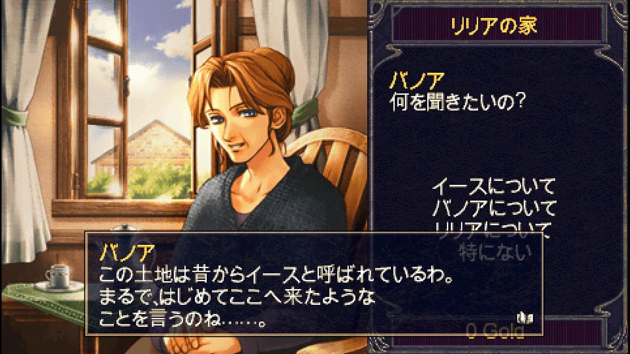 イースIIクロニクルズ【ゲームレビュー】