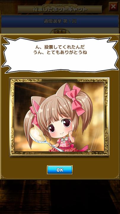 ホットドッグ・パレス【ゲームレビュー】