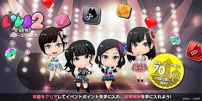 『AKB48グループ公式音ゲー 』にNMB48とHKT48の楽曲が追加&SKE48昇格メンバー6名が登場!