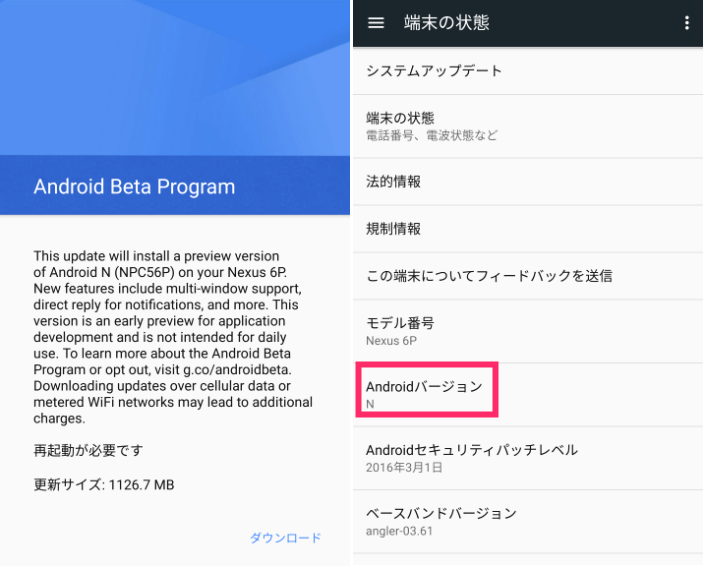 『Android N』開発者プレビューがリリース!ゲームに使える新機能も!