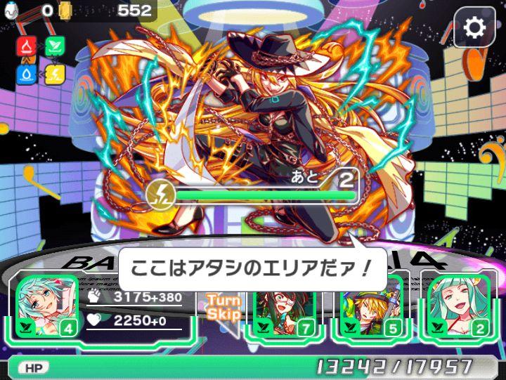 クラッシュフィーバー【攻略】: イベントクエスト「最悪の刺客」(ユウヤ)超級ノーコン攻略