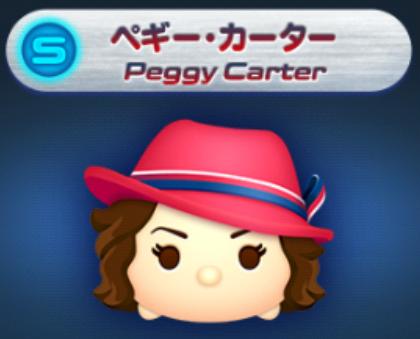 ペギー・カーターの画像 p1_20