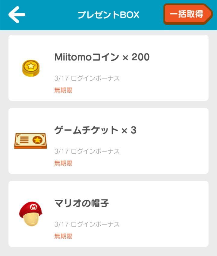 『Miitomo』配信開始! ジブンそっくりなMiiでコミュニケーションができる任天堂の新アプリ