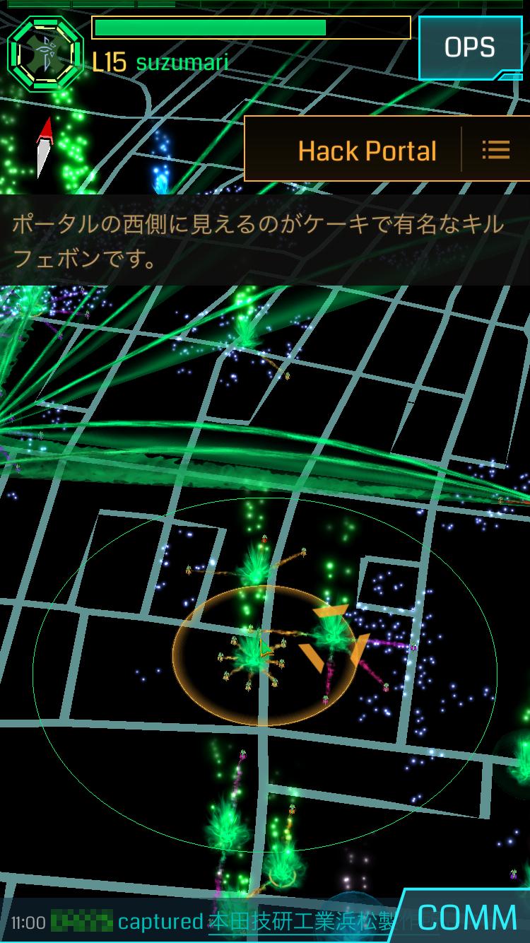 【Ingressアハ体験】第17回: 浜松Obsidian、バトルの後はミッションからののどかな観光で浜松満喫!