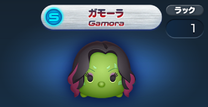 ガモーラの画像 p1_36