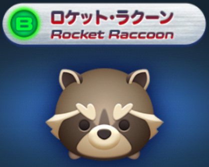 マーベル ツムツム【攻略】: ロケット・ラクーンの評価・スキル動画