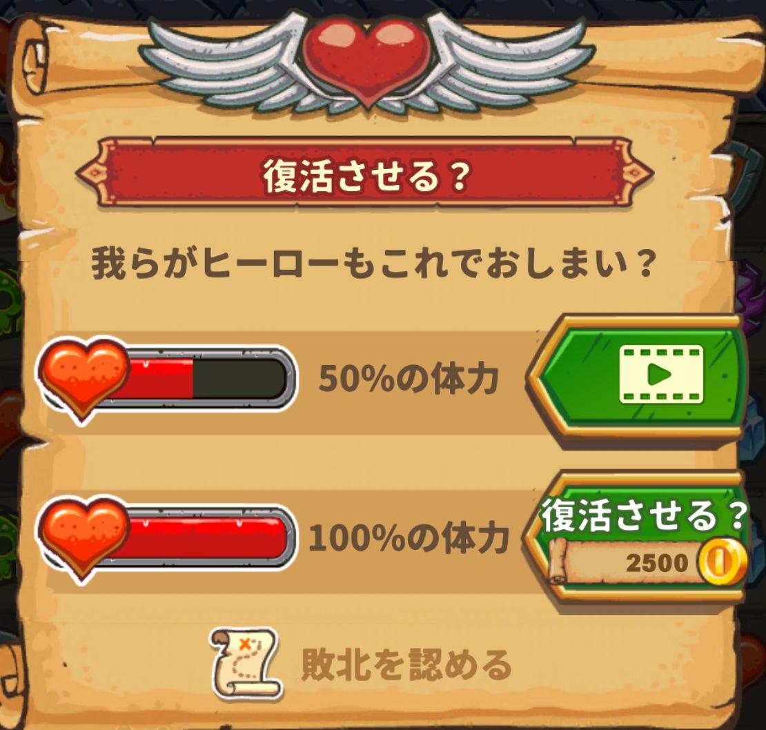 Good Knight Story【ゲームレビュー】