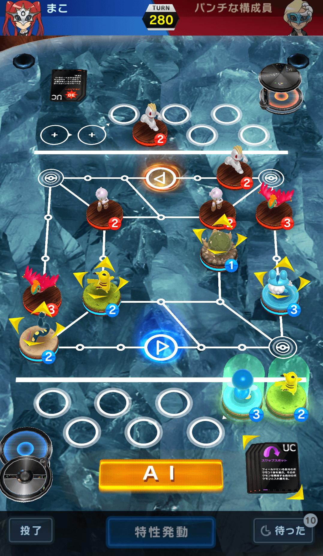 ポケモンコマスター【ゲームレビュー】 | appliv games