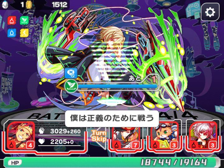 クラッシュフィーバー【攻略】: ウィザード級クエスト「ガレス襲来!」速報攻略