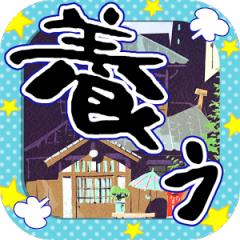 松野家扶養家族選抜会場