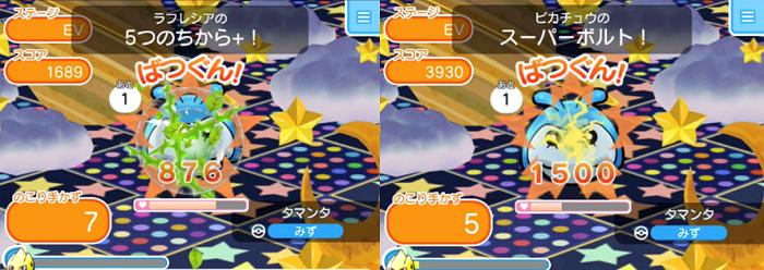 ポケとる スマホ版【攻略】: 日替わりステージ第6弾「タマンタ」に挑戦