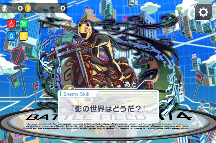 クラッシュフィーバー【攻略】: 『デュラララ!!×2』コラボイベントクエスト「折原臨也襲来!」ウィザード級攻略