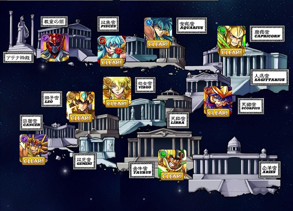 モンスト【攻略】: 聖闘士星矢コラボイベントで手に入るモンスターとギミックまとめ