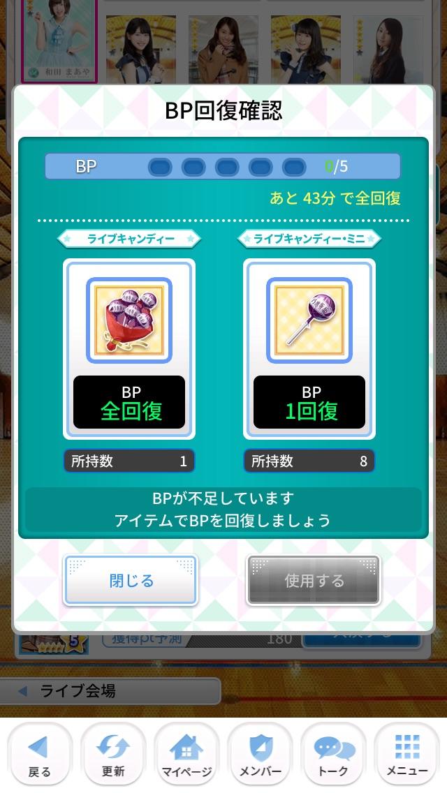 乃木恋【攻略】: 最強デッキを最速で作る方法