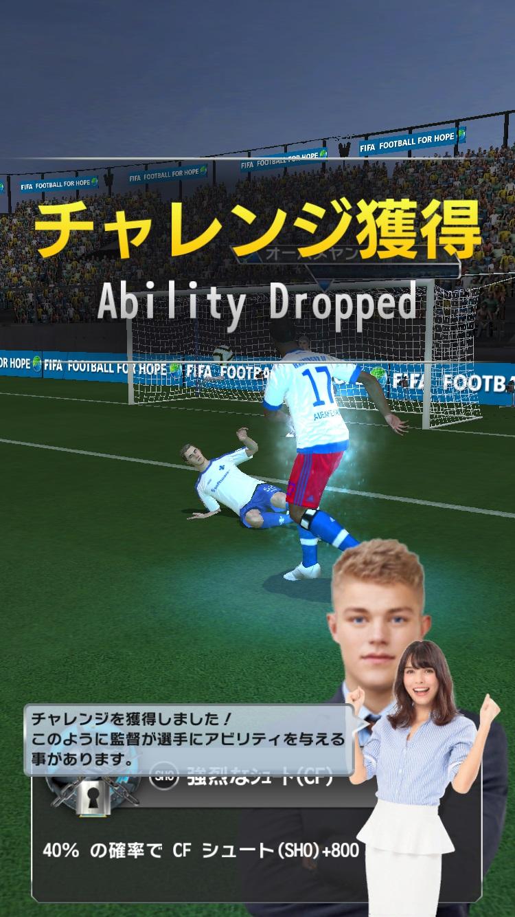 FIFAサッカー プライムスターズ【ゲームレビュー】