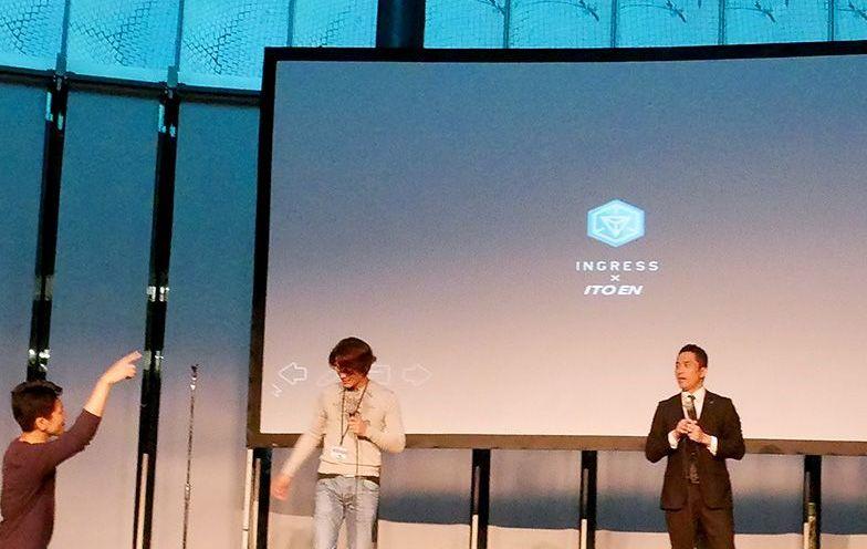 【Ingressアハ体験】第21回: 「Ingress GAME ONスペシャルミートアップ」に参加! 美しいGeo Cosmosのもと、大いに盛り上がりました