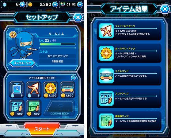 アルカベーダ【攻略】: 効率のいいメダルの入手方法