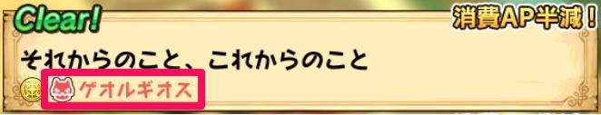 ラスピリ【攻略】: 絶対に手に入れておくべき! おすすめアート集(第4章まで)