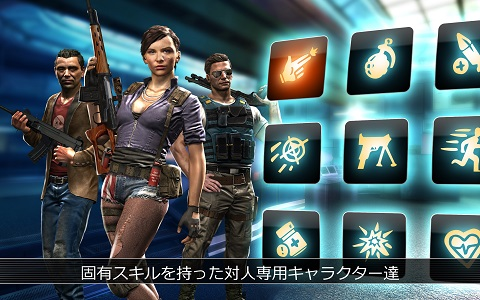 『UNKILLED』でPVPマルチプレイヤーモードを実装!8つのガジェットや12の武器も追加