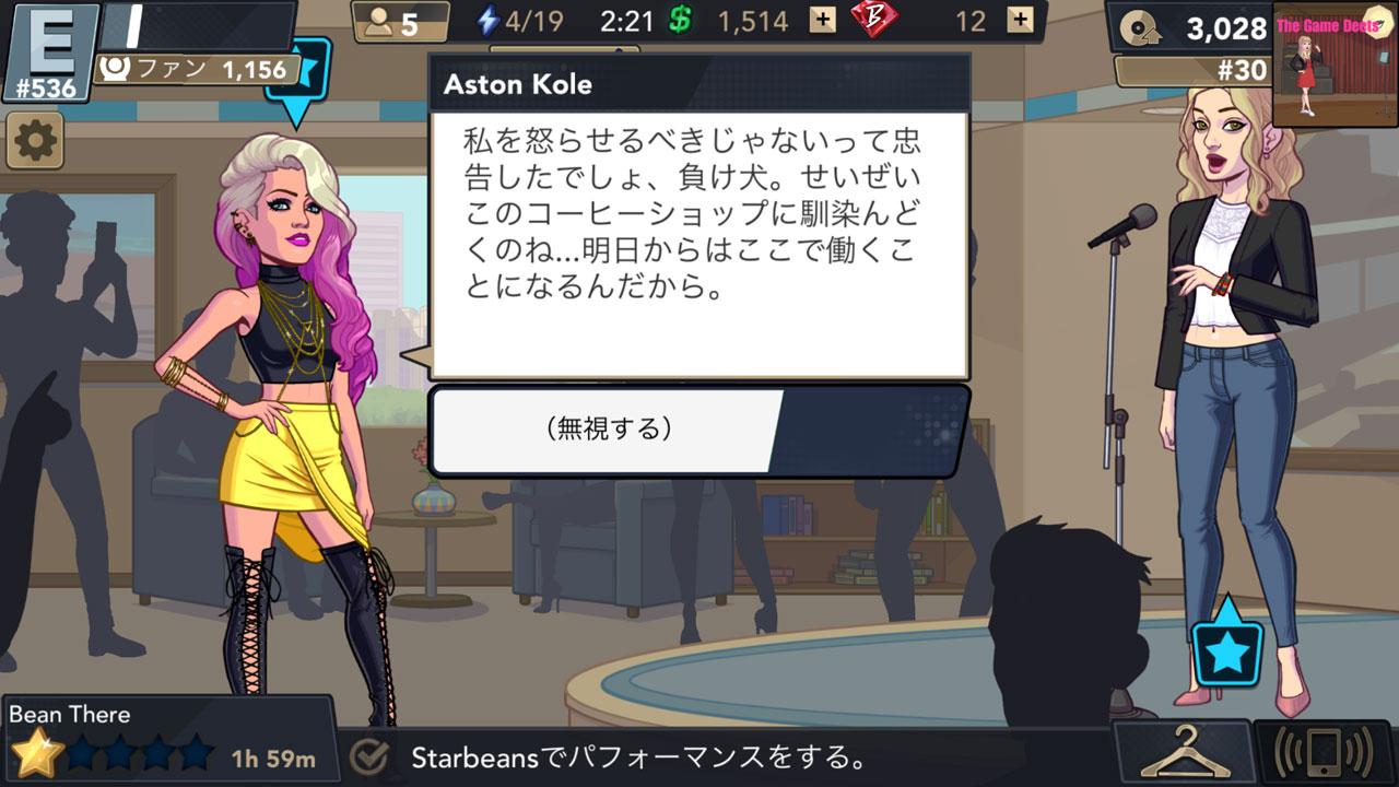 ブリトニー・スピアーズ: アメリカンドリーム【ゲームレビュー】