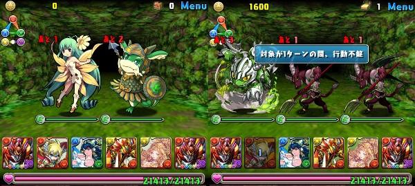 パズドラ【攻略】: 「緑の契約龍」超地獄級 覚醒ホルスパーティー周回攻略