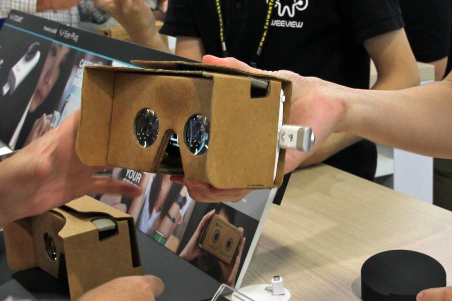 小型カメラ「Eye Plug」3Dの立体写真や映像を自分で撮影可能【COMPUTEX 2016】