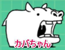 にゃんこ大戦争【攻略】: 日本編第1章「福岡県」を基本キャラクターで無課金攻略
