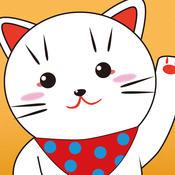 福猫じゃんぷ