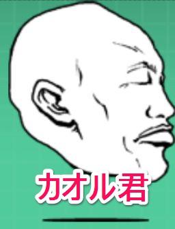 にゃんこ大戦争【攻略】: 日本編第1章「西表島」を基本キャラクターで無課金攻略