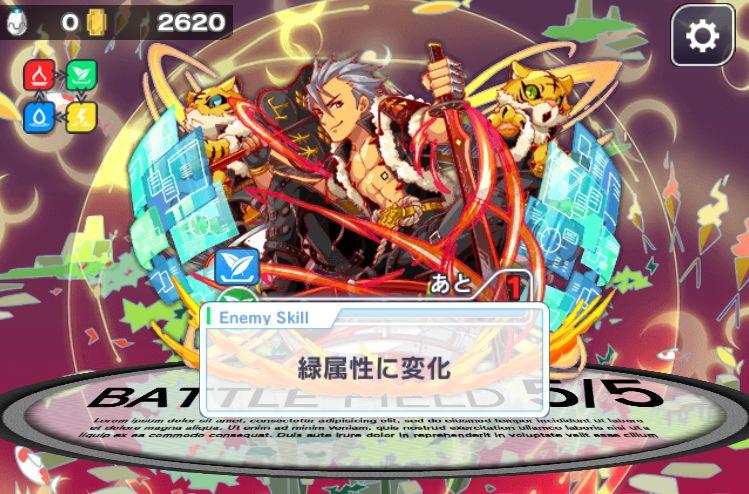 クラッシュフィーバー【攻略】: ウィザード級クエスト「武田信玄襲来!」ノーコン攻略