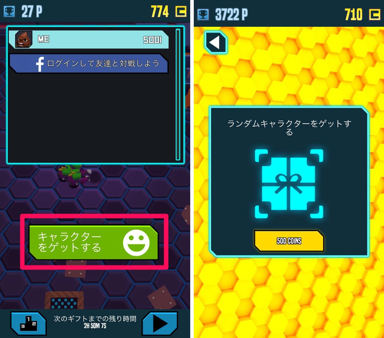 Frantic Shooter【ゲームレビュー】