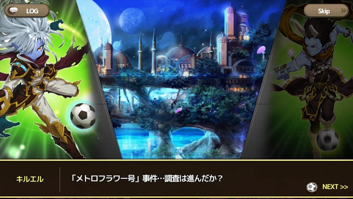 サッカースピリッツ【ゲームレビュー】