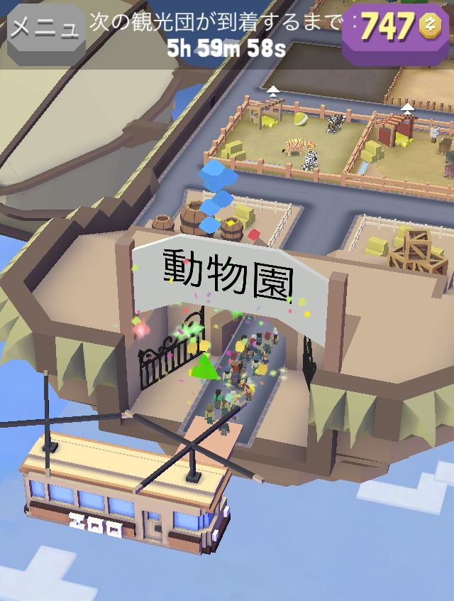 Rodeo Stampede   Sky Zoo Safari【ゲームレビュー】