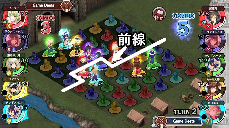 『パズルオブエンパイア』を先行プレイ! 大逆転可能な戦略バトルが楽しい【ゲームプレビュー】